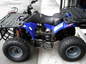 150cc ATV: Kazuma KMZ 150cc ATV, Kazuma KMZ 150cc ATV & More